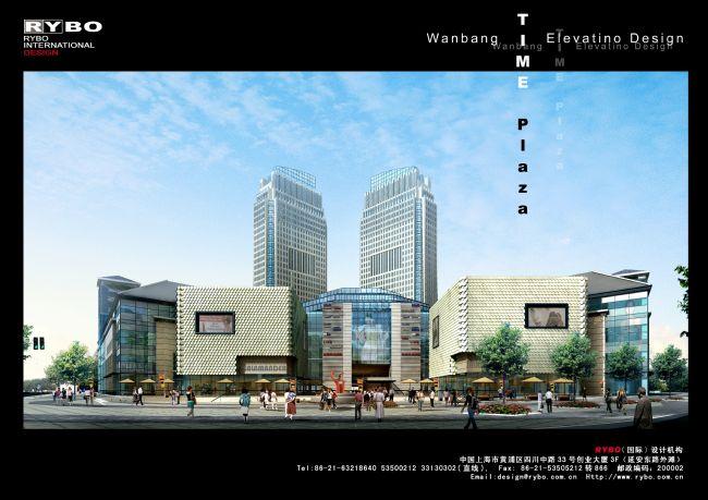 汉中万邦时代广场建筑设计方案(陕西)